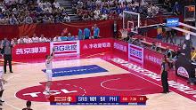 FIBA WC: Philippines vs Serbia 9/2/2019<br>