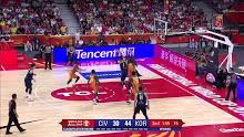 FIBA World Cup: Korea vs Cote D'Ivoire…