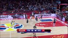 FIBA WC: France vs Argentina 9/13/2019