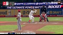 KBO · SK Wyverns vs Lotte Giants · 8/25/20