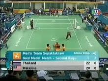 2006 Asian Games: Thailand vs Malaysia…