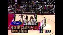 MBB: Providence vs Georgetown 2/6/1993